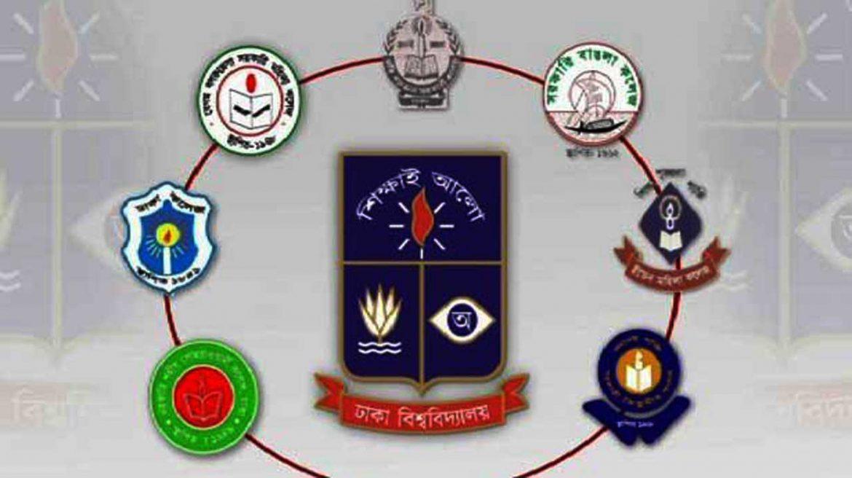 ঢাবি অধিভুক্ত সাত কলেজের পরীক্ষা ওএমআর পদ্ধতিতে হবে