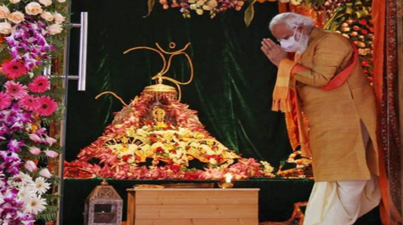 রামমন্দির নির্মাণের আনুষ্ঠানিকতা শুরু করতে অযোধ্যায় মোদি