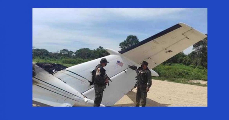 মাদকবাহী মার্কিন বিমান ভূপাতিত করেছে ভেনিজুয়েলা