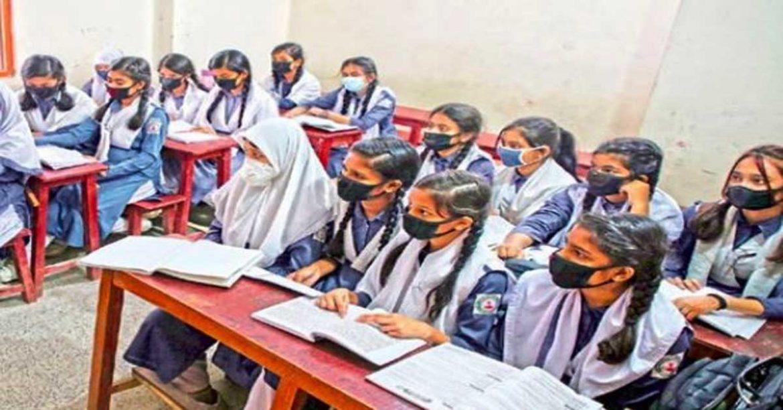 শিক্ষা প্রতিষ্ঠানের ছুটি ৩১ অক্টোবর পর্যন্ত আবারও বৃদ্ধি করা হল