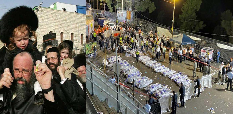 ইসরাইলে ধর্মীয় অনুষ্ঠানে পদদলিত হয়ে ইহুদিদের মৃত্যু